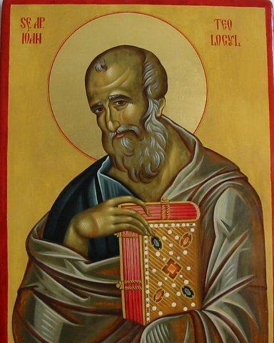 apostolioan-001