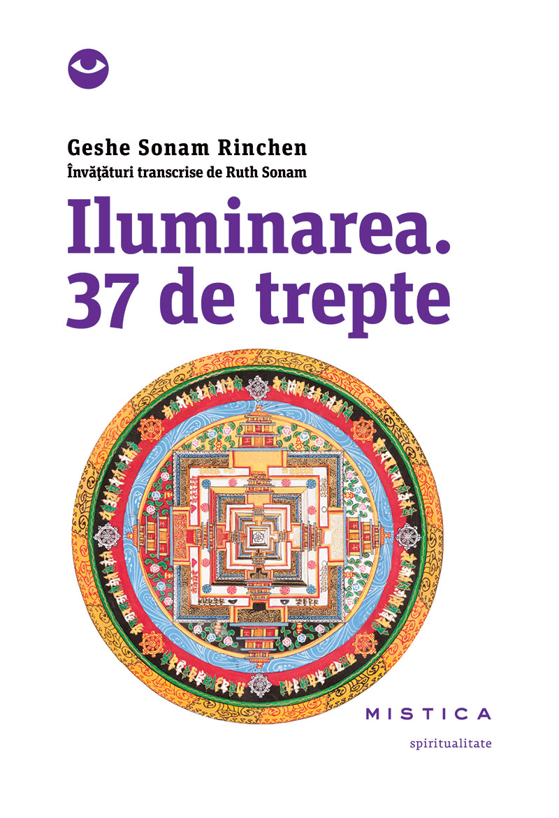 Geshe Sonam Rinchen